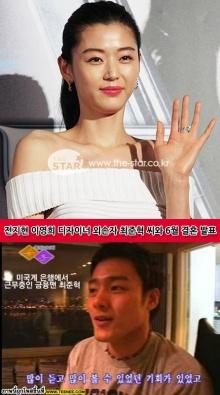 ชัดๆ!จวนจีฮุนกับแฟนจะแต่งแล้วจ้า