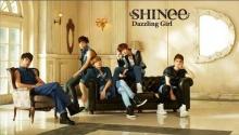 SHINee เปิดตัวมิวสิกวีดีโอเพลง Dazzling Girl (short ver.)