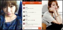 T-ARA งานเข้าอีก! โซยอน ถูกจับภาพแชตชาวเน็ตเกาคาดนินทายุน อึนฮเย ?