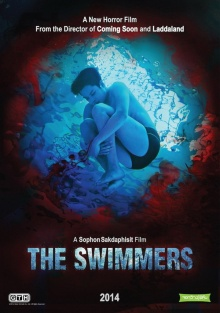"""The Swimmers"" ของ GTH แรง ยังไม่ฉายก็ขายได้ 10 ประเทศ"