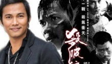 เจ๋งอะ ! หนังใหม่ จา พนม ฉาย 3 วัน โกยเงินไปพันกว่าล้านบาท