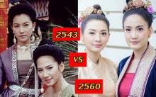 มาชมความต่าง รากนครา 2543 VS 2560 แบบช็อตต่อช็อต! (คลิป)