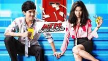 มองรายได้หนังไทย รุ่ง-ร่วง แห่งปี 2012