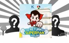 เฉลยแล้ว!! คุณพ่อทั้ง 4 ในรายการ The Return Of Superman TH