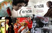 น่าเสียดาย!! เปิดกรุหนังไทย 6 เรื่องที่คนไทยไม่ได้ดู เพราะถูกแบน!!
