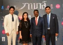 """เปิดตัวภาพยนตร์อินเดียฟอร์มยักษ์""""กาบาลี"""" พากย์ไทยครั้งแรก...ในประเทศไทย"""