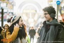 ชมตัวอย่างหนังสุดโรแมนติก แฟนเดย์..แฟนกันแค่วันเดียว จากค่าย GDH