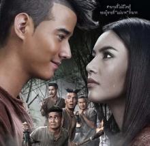 พี่มาก..พระโขนง ทุบสถิติ!! รายได้เปิดตัวสูงสุดวันแรกของหนังไทย21.20 ล้านบาท!!