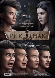 รายได้ล่าสุด! หนัง พี่มาก .. พระโขนง ใน อินโดนีเซีย ทะลุ  390 ล้านบาท !! แล้ว