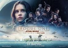 """""""Rogue One: A Star Wars Story""""  โร้ค วัน ;  ตำนาน สตาร์ วอร์ส"""