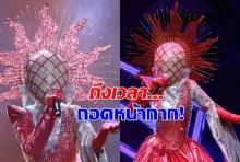 ถอดหน้ากากแชมป์ The Mask Project A หน้ากาก The Sun ที่แท้คือ!?