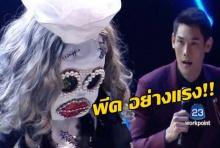 อย่างพีค!! กระชากหน้ากากหมอนข้าง ไม่น่าเชื่อเธอคือคนดังระดับนางเอก!!(คลิป)