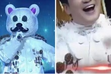 กระชาก หน้ากากหมีขาว ที่แท้เขาคนนี้นี่เอง...
