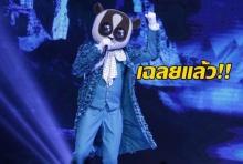 รู้แล้วตัวจริง หน้ากากนางอาย เจ้าของตำแหน่ง รองแชมป์ The Mask Singer 3