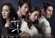เรื่องย่อ ซีรี่ย์เกาหลี Temptation