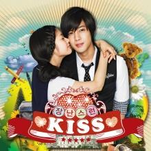 เรื่องย่อ ซีรีย์เกาหลี Playful Kiss