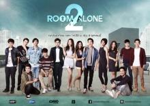 เรื่องย่อ รูม อะโลน 2 (Room Alone 2)