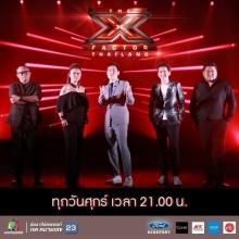 The X Factor Thailand ดิเอ็กซ์แฟกเตอร์