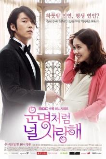 เรื่องย่อ ซีรี่ย์เกาหลี Fated to Love You