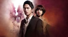 เรื่องย่อ ซีรี่ส์เกาหลี Nine: 9 Times Time Travel