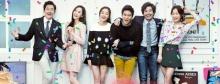 เรื่องย่อ ซีรี่ส์เกาหลี Rosy Lovers