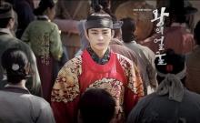 เรื่องย่อ ซีรี่ส์เกาหลี The King's Face