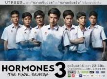 เรื่องย่อ ฮอร์โมน วัยว้าวุ่น Hormones 3 The Final Season