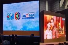 ภาครัฐชูช่อง3 เปิดตลาดละครไทยสู่สากล