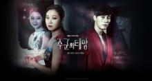 เรื่องย่อ ซีรี่ส์เกาหลี The Master's Sun