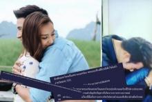ยกนิ้ว!! คนละขอบฟ้า ฉีกกฏละครไทย จับพระเอกบำบัดอารมณ์ร้าย