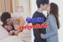 เปิดคลิปที่ถูกตัดทิ้ง,บัวแฉความลับจูบกับภณ กว่าจะฟินแทบปากเปื่อย!!(คลิป)