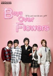 เรื่องย่อ ซีรี่ย์เกาหลี Boys Over Flower