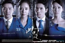 เรื่องย่อ ซีรี่ส์เกาหลี Secret @ Secret Love