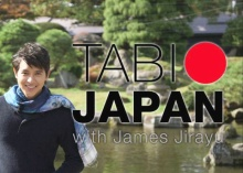 Tabi Japan with James Jirayu