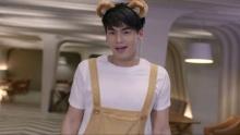 """""""ฮั่น"""" แปลงร่างเป็นพี่หมีมึน ลงทุนเต้นเพลงแฟนน่ารัก ง้อ """"โฟกัส"""""""