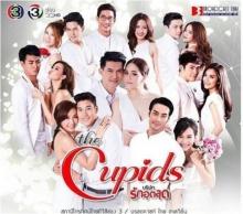 เรื่องย่อThe Cupids บริษัทรักอุตลุด ตอน กามเทพหรรษา