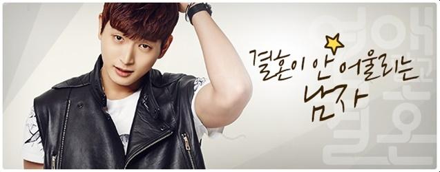 Huh kyung hwan dating divas 8