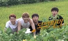 เรื่องย่อ ซีรี่ส์เกาหลี Modern Farmer