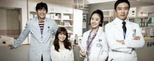 เรื่องย่อ ซีรี่ส์เกาหลี The 3rd Hospital