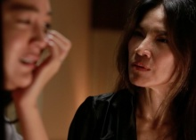 มาดามตู่ ต่อมน้ำตาแตกสะเทือนใจ บทแม่-ลูก ใช้สามีคนเดียวกัน