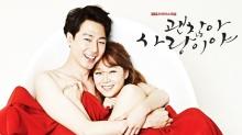 เรื่องย่อ ซีรี่ย์เกาหลี It's Okay, That's Love