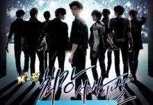 เรื่องย่อ ซีรี่ส์เกาหลี The Strongest K-POP Survival