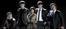เรื่องย่อ ซีรี่ส์เกาหลี Pride and Prejudice