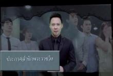 เชื่อว่า 13 ตุลาคม 2559  คนไทยทั้งประเทศ อยู่ในอารมณ์เดียวกับทุกคนในคลิปนี้