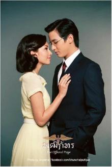 10 อันดับ ละครไทย ที่ถูกค้นหาในกูเกิ้ลมากที่สุดในปี 2556