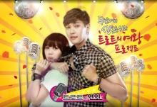 เรื่องย่อ ซีรี่ย์เกาหลี Trot Lovers