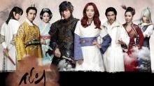 เรื่องย่อ ซีรีย์เกาหลี Faith