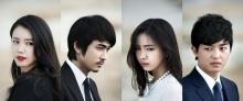 เรื่องย่อ ซีรี่ส์เกาหลี When a Man Falls in Love
