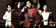 เรื่องย่อ ซีรี่ส์เกาหลี The King 2hearts