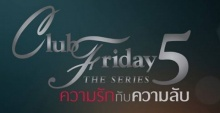 Club Friday The Series 5